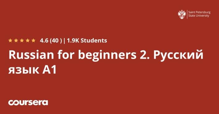 دورة Russian for beginners 2