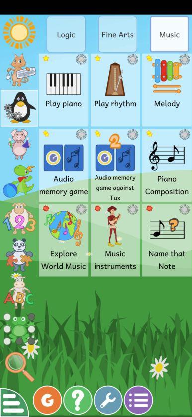 تعليم Music