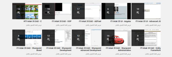 قناة Anmar Al-massri أشهر قنوات تعليم تكنولوجيا المعلومات