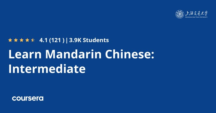 تخصص Learn Mandarin Chinese: Intermediate