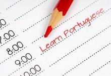 تعليم اللغة البرتغالية البرازيلية