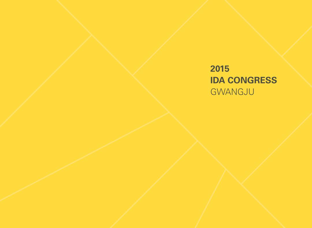 2015 IDA Congress Gwangju