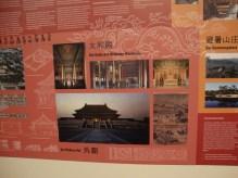 museum-9