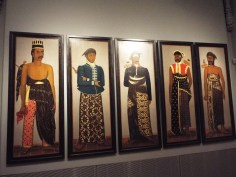 """Five Javanese Court Officials"" by anonymous"