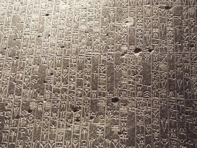 Text on the code of Hammurabi