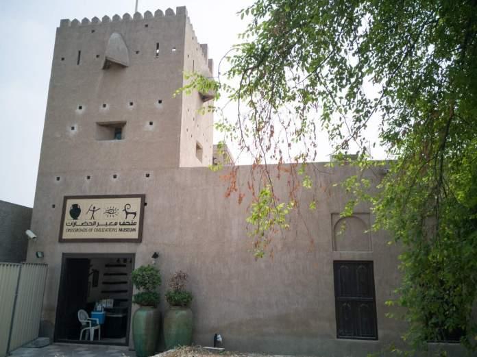Crossroads of Civilizations Museum
