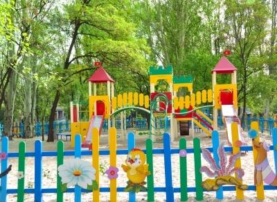 Playground © Apolonia   freedigitalphotos.net