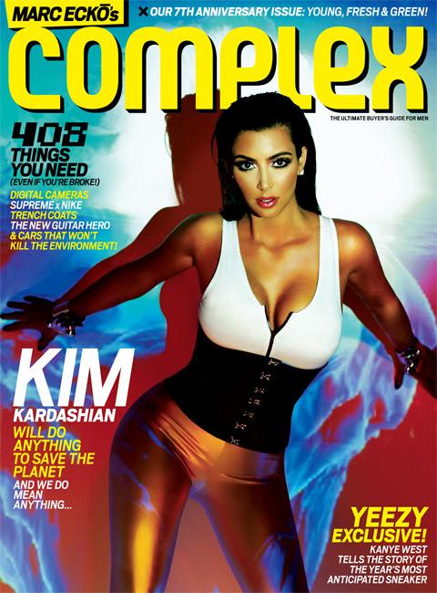 kim-complex