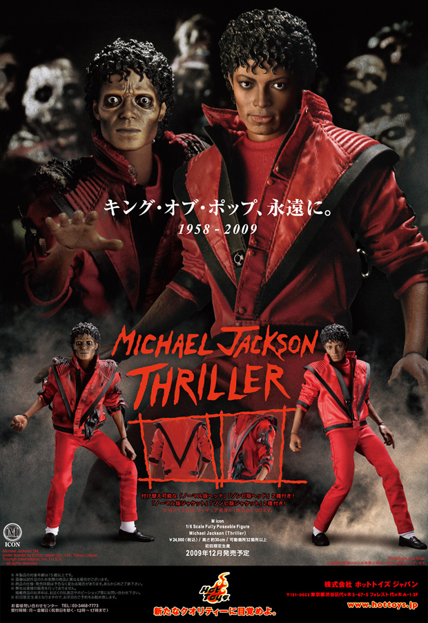 hot-toys-michael-jackson-thriller