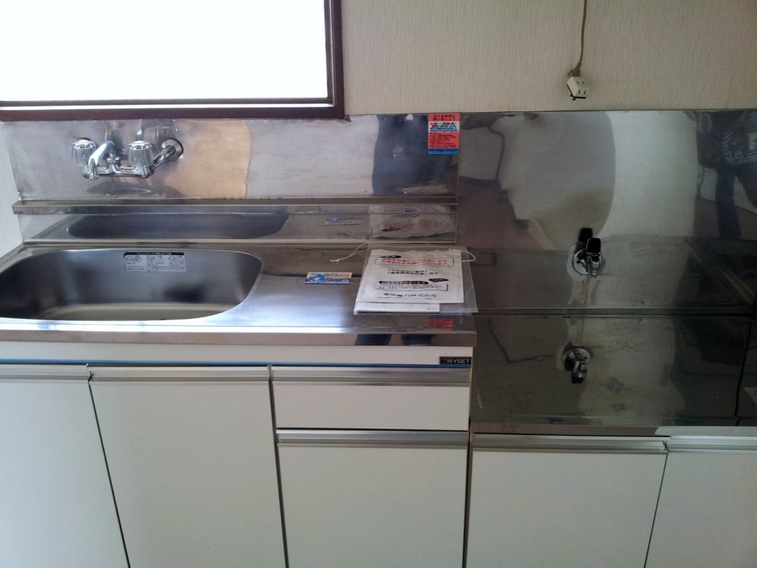 Apartments in Japan for Foreigners - New Kitchen