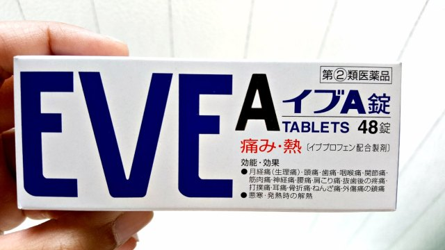 Buy Medicine in Japan - Ibuprofen Painkiller