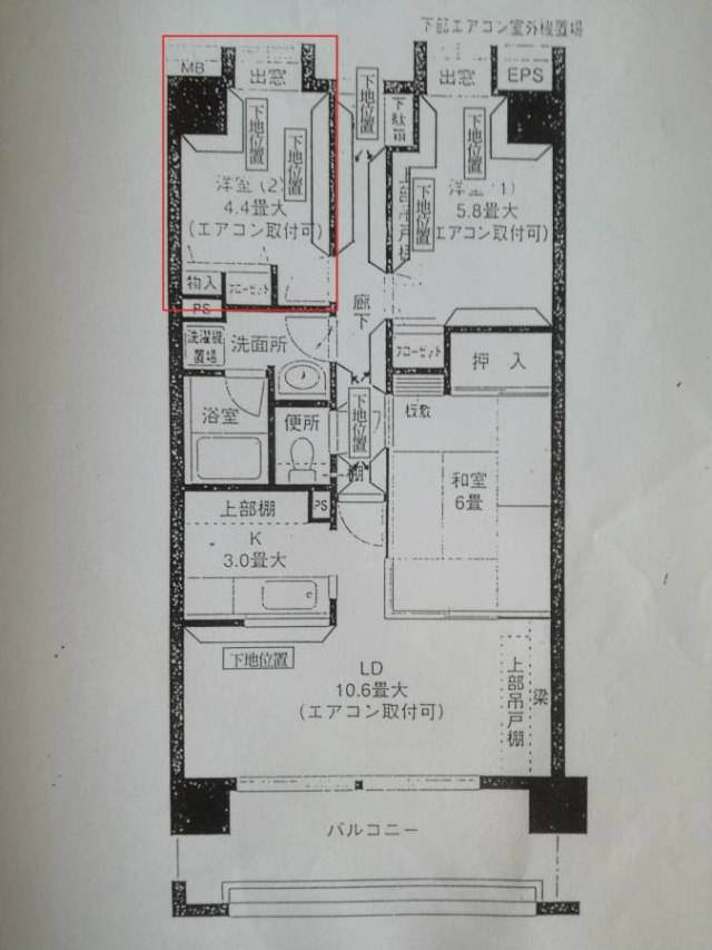 Share house room map in Shin-Yokohama