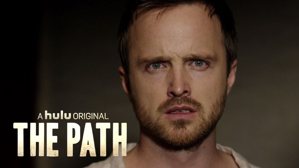 the path feature