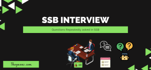 ssb interview questions