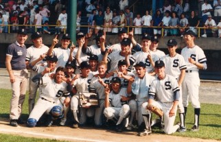 1987 state championship team