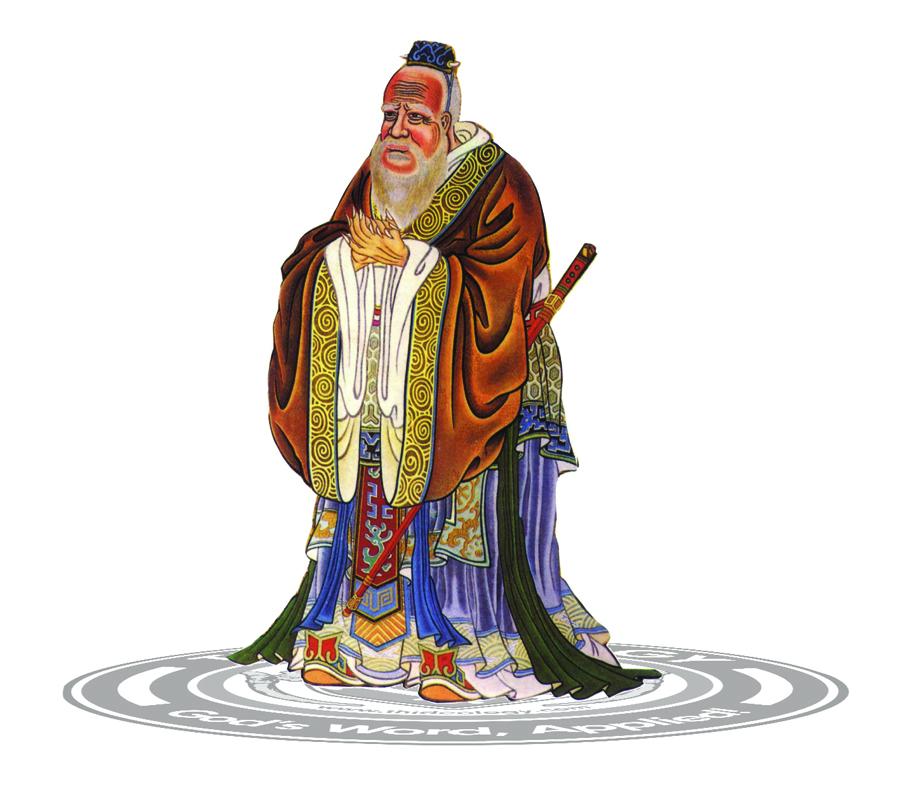 confuciusthid2