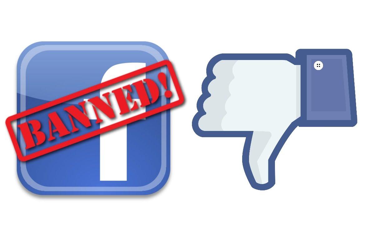 penyebab dan alasan Akun FB Rentan Kena Banned