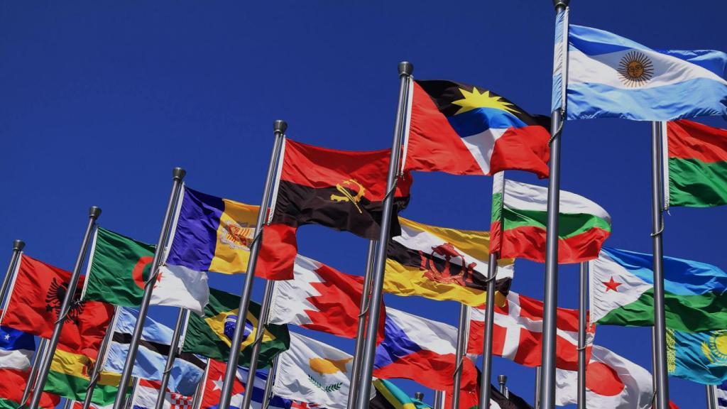 pengertian perusahaan multinasional