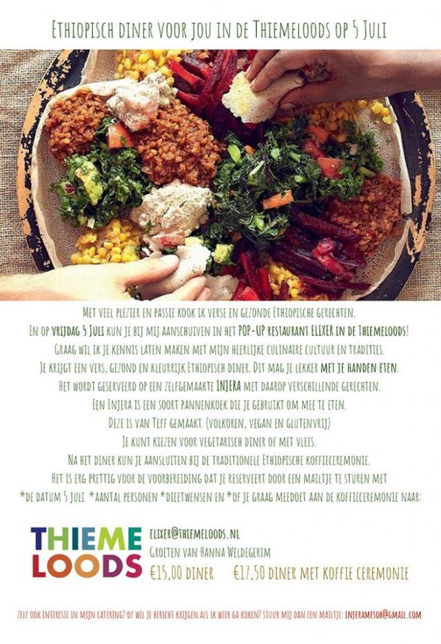 Elixer Ethiopie diner