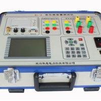 Thiết bị kiểm đặc tính tải, không tải và đo dung lượng của máy biến thế HTRS-V
