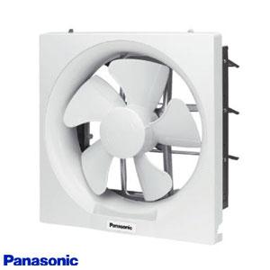Quạt hút thông gió Panasonic FV-20AU9