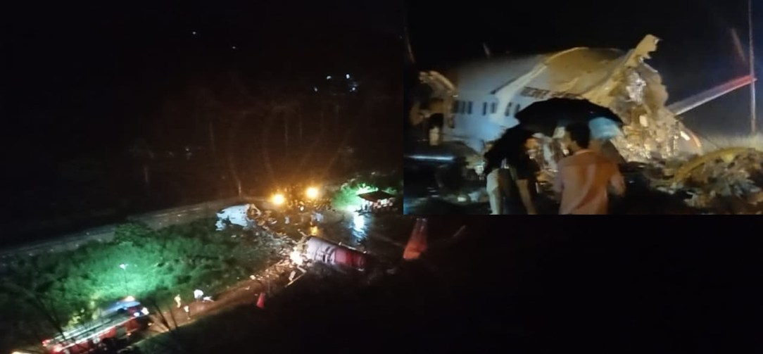 Indian Plane Crashed