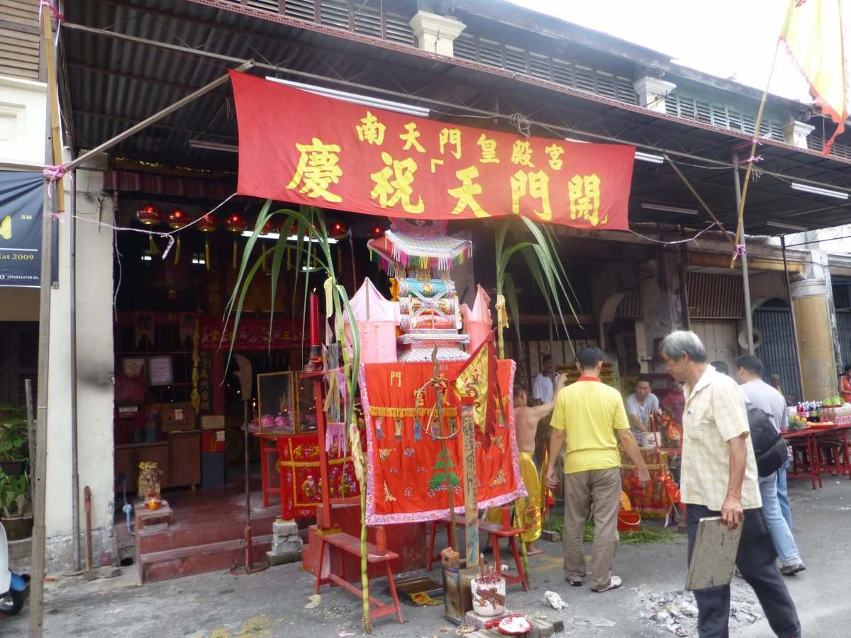 仰望天門開、吃圓補運福壽來:馬來西亞開天門與半年節儀式