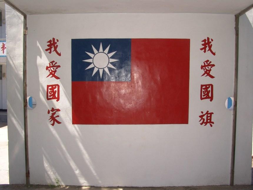 黨國獨裁時期的國旗竟也能創造出許多鬼話(溫宗翰攝)