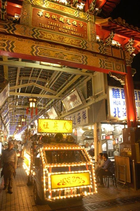 華西街夜市是台灣第一個觀光夜市