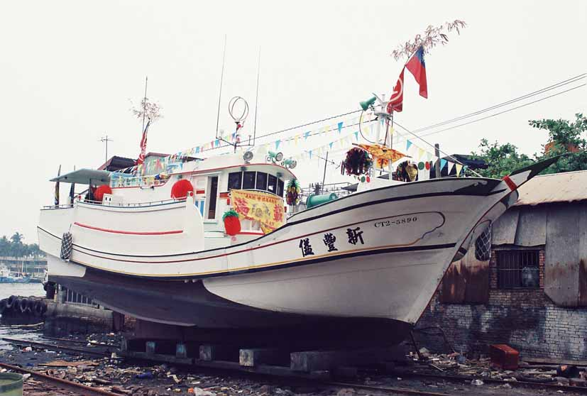 海洋民俗學:東港漁民的行事規矩與禁忌