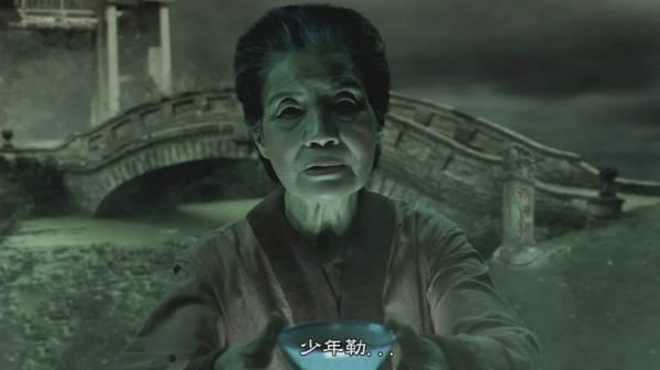 勸飲迷魂湯,轉世斷苦根:孟婆湯的由來