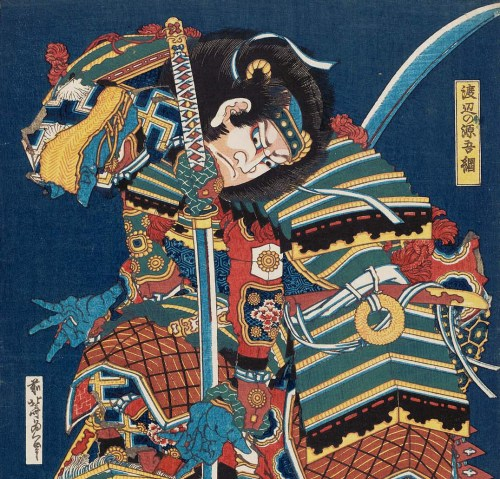 Bushido warrior hokusai THINK IAFOR 2