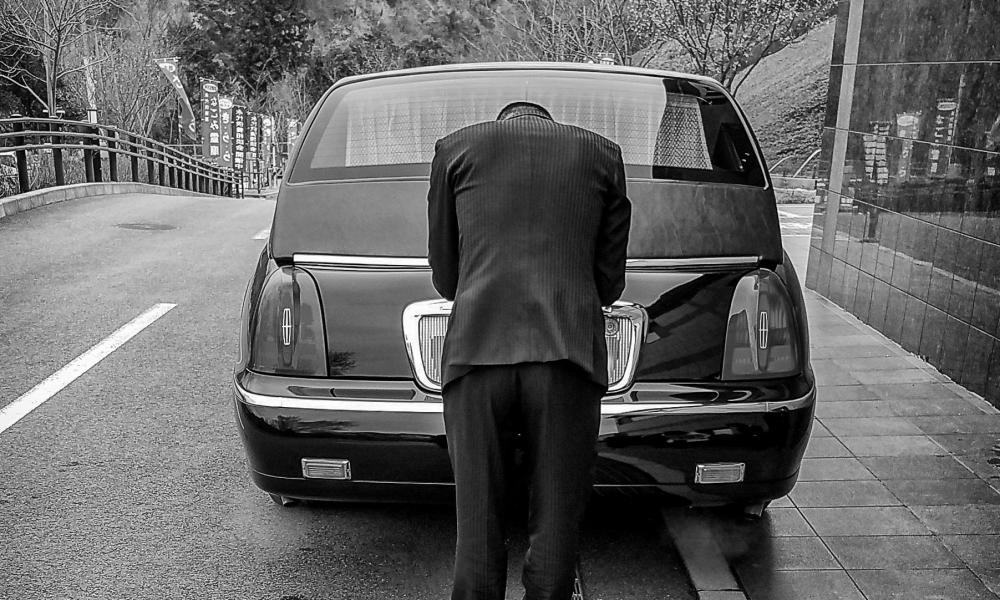 Funeral hearse - Japans modern death system - THINK - IAFOR