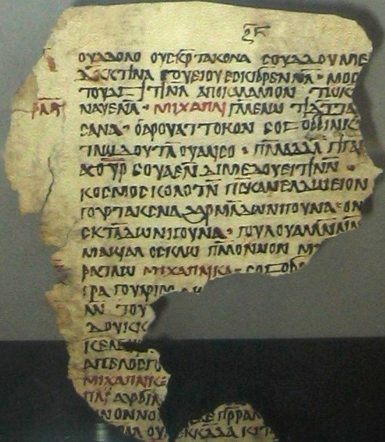 Makuria_Old_Nubian_manuscript