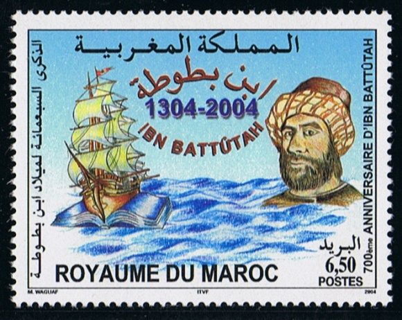 ibn battuta stamp