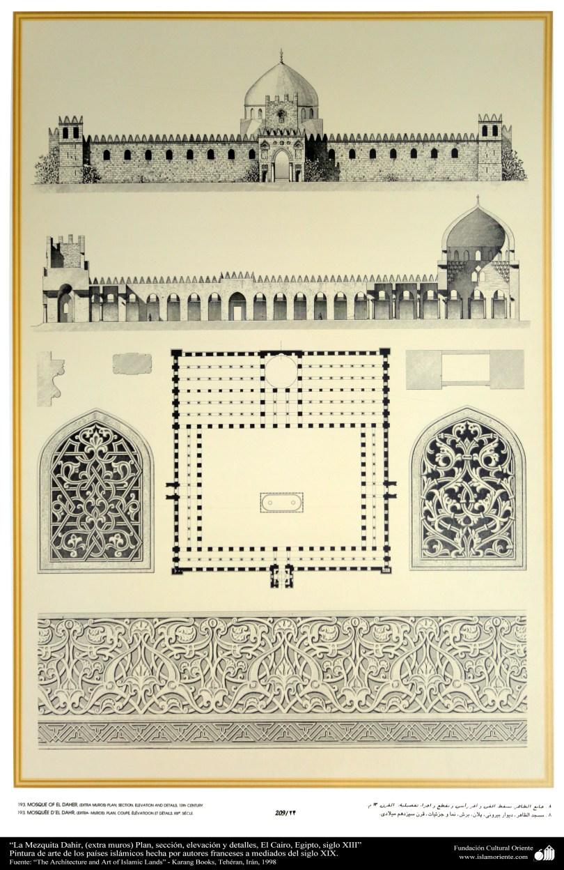 mamluk mosque of el dahir