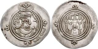 rashidun coins1