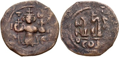 rashidun coins2