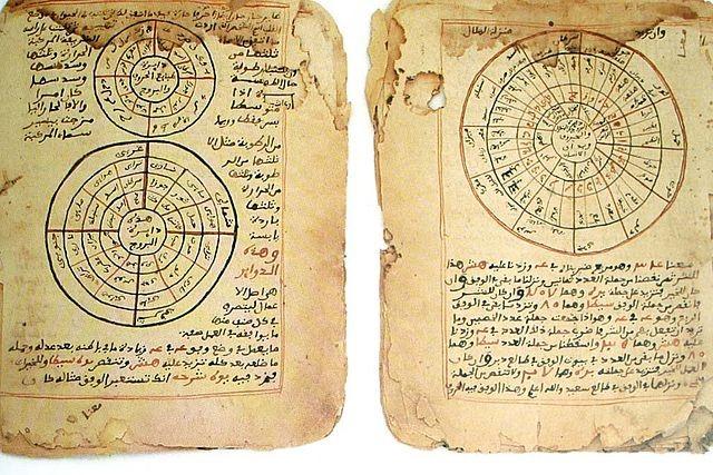 uni sankore pic5 manuscripts