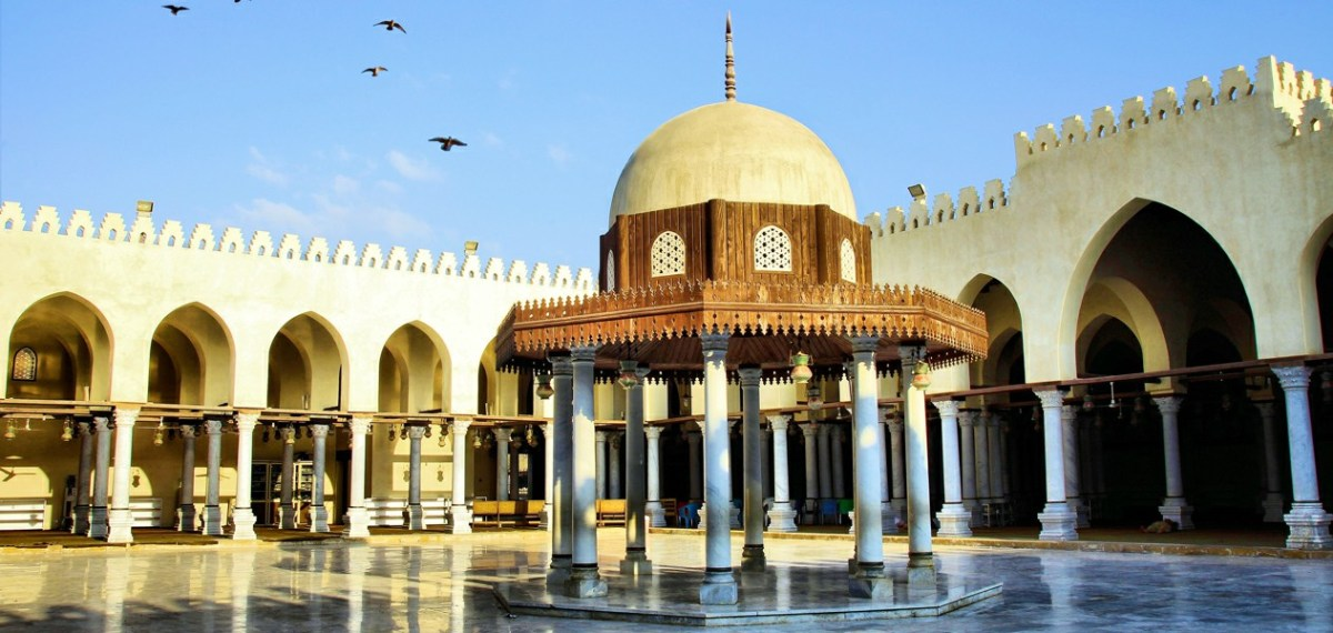 Egypt - Amr ibn al-As Mosque Facts, History & Architecture - Thinkafrica.net