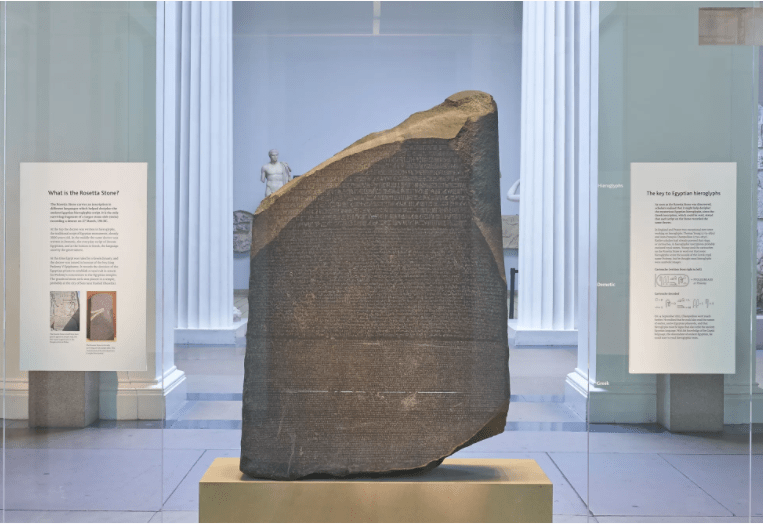 Egypt - Rosetta Stone - thinkafrica.net