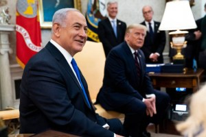 President Trump Holds Bilateral Meetings With Middle Eastern Abraham Accords Countries. Israel