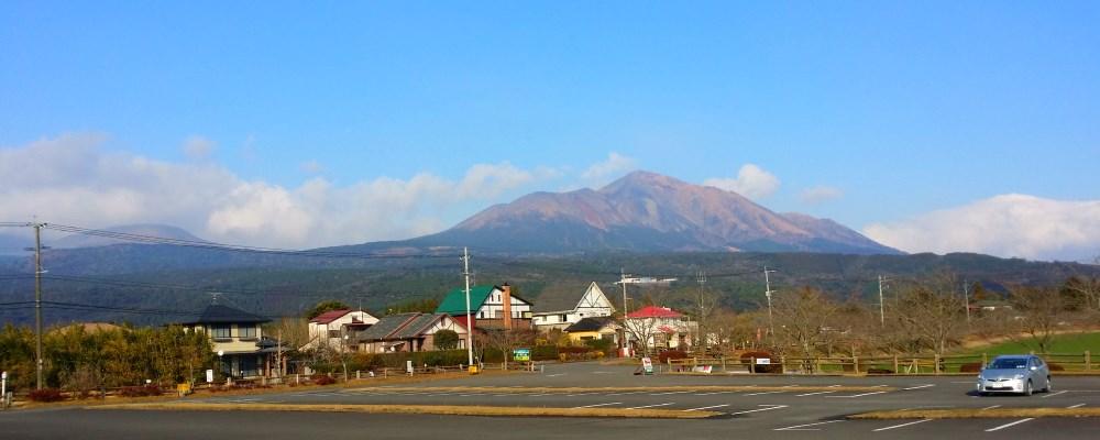Japan Self Drive in Kyushu 4 - Kagoshima Prefecture : Kirishima
