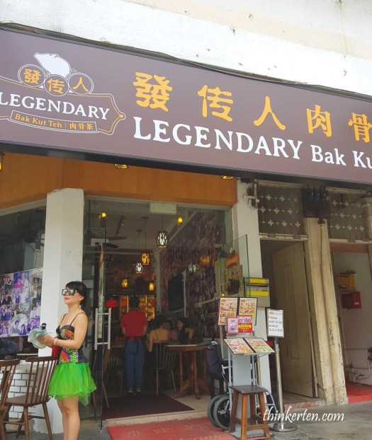 Legendary Bah Kut Teh/發传人肉骨茶