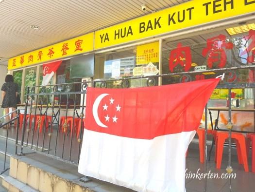 Ya Hua Bah Kut Teh/亚华肉骨茶餐室
