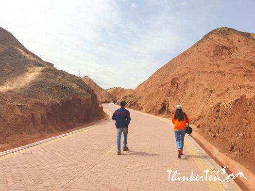 Silk Road : UNESCO World Heritage Site - Zhangye Danxia Mountain