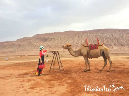 Journey to the West : Flaming Mountains in Turpan Xinjiang 西游记火焰山