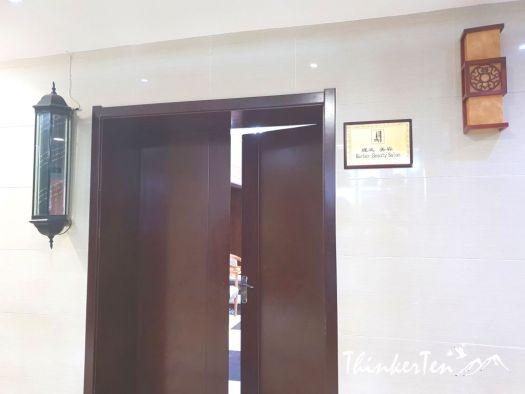 China : Gansu - Jiayuguan Hotel Review & Luminous Cup - 葡萄美酒夜光杯!
