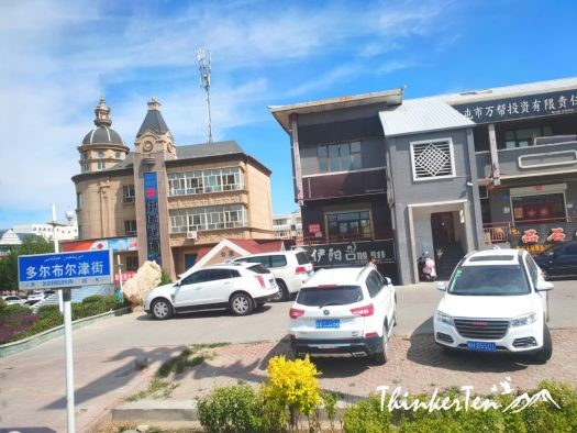 China Northern Xinjiang : Little Russian Town - Buerqin! 新疆布尔津