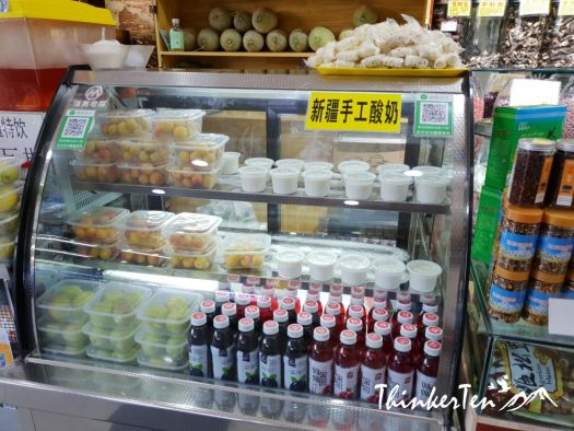 China : Xinjiang Urumqi International Grand Bazaar - Top 10 things to buy or eat!